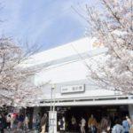 +Life編集部、サ高住のある街<仙川>を歩く Vol.1