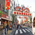 街散策を楽しみたい人必見!「商店街が充実しているシニア住宅」4選