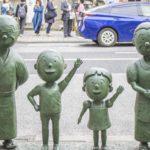 ヘーベルVillage駒沢公園