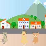 「ペット共生型賃貸住宅」とは?|高齢者に分かりやすく解説