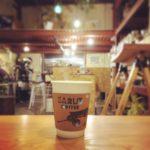 【京都カフェ】「SARUT COFFEE」店主が語る京都嵯峨野の魅力とは