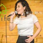 佐野碧さんが歌うイメージソング「+Life(プラスライフ)」