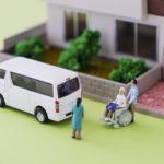 「デイサービス」とは?|高齢者に分かりやすく解説