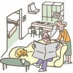 国がシニアへ呼びかける「健康に暮すため,自宅を改修しませんか?」Vol.3