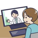 「オンライン診療」とは?|高齢者に分かりやすく解説