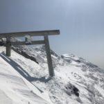 【シニアに人気の趣味・登山編】<第11章>雄大な景観に浸る谷川岳の冬