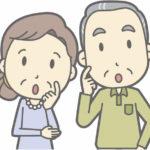 「フレイル健診」とは?|おとなの住む旅 用語解説