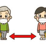 【コロナ禍の高齢者】どう変わった?高齢者の行動の変化とは