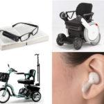 【高齢者にお得なサービス】電動シニアカー・電動車いす、補聴器など「無料お試しサービス」の受付を開始