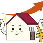 高齢化4割の自営業者さん必見!最大600万の「家賃支援給付金」スタート!
