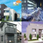 【高齢者のペット共生】東京都都心にあるペット共生・ペット可の物件4選ご紹介
