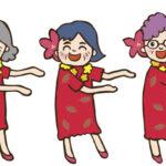 「ソーシャルアパートメント」とは?|高齢者に分かりやすく解説