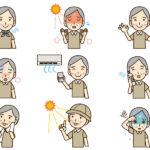 【高齢者の夏バテ対策】元気に夏を乗り切るための夏バテ予防対策とは