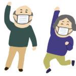 【高齢者の元気印】シニア同世代から元気をもらおう!活躍するシニア8人をご紹介
