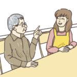 【高齢期の住替えを考えるVol.3】要介護の親を呼び、近くで暮せませんか?