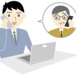 コロナ対策で東京都が中小・個人事業主へ家賃補助、今月中旬受付開始!