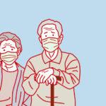 【高齢期の住替えを考えるVol.10】コロナが奪った高齢者の笑顔は取戻せるか
