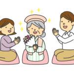 【厚労省発表】100歳以上の高齢者が8万人突破、今年は9千人も激増!