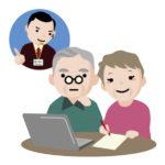 【高齢者向けオンライン講座】デジタル化についていけない方向けの老舗スマホ・パソコン教室