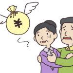 【4ヵ国の高齢者調査】日本と外国ではシニアの生活意識はどう違う?Vol.7