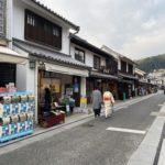 【岡山県でワーケーション】観光も仕事もできた2泊3日ワーケーション体験記 Vol.3