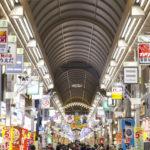 【高齢者が本当に住みやすい街ランキング】武蔵小山・南大沢・平塚がランクイン!シニアの住みやすい条件とは