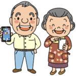 【高齢者向けアプリランキング】60代以上のシニア世代では「スマートニュース」が1位!