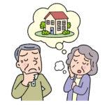 【シリーズ 高齢者の住まいの選び方Vol.2】自由と安心安全、どちらを重視しますか