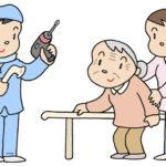 【高齢者が住みやすい家まとめ】国がシニアへ呼びかける「健康に暮すため自宅を改修しませんか」