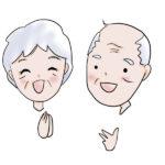 """【高齢者の生きがい】人生100年時代を健康で長生きしていく上で必要な""""生きがい""""とはどんな時に感じるのか"""