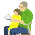 【認知症・フレイル対策に】高齢者間で広がる「絵本の読み聞かせ」とは
