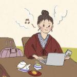 「アドレスホッパー」とは|高齢者に分かりやすく解説