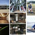 【高齢者に人気の二地域居住】栃木県足利市でデュアルライフを満喫するシニアと若者の暮し方