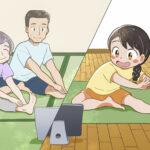 【離れて住む祖父母と一緒に】初月が無料となるオンラインフィットネス『いえフィット』のサービスが開始!