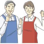 【4月施行の70歳就業法特集】70歳定年延長で、高齢者は本当に働きたいのでしょうか?
