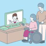 【シニアに朗報】テレビを使った「オンライン診療」、来月スタート!スマホが苦手な高齢者も自宅で受診できる