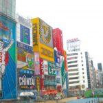 【マンスリーマンション】シニアにおすすめエリアは「大阪」(体験談あり)