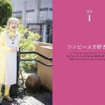 【高齢者におすすめの本】シニアになった母のおしゃれをサポート『魔法のクローゼット 50代になった娘が選ぶ母のお洋服』