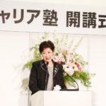 【新たな仕事に挑むシニアのための塾】東京都が10月から半年間開講、受講生募集が今月スタート!
