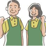 【朝日新聞、コンテスト開催へ】介護現場で働くアクティブシニアの勤務時の写真「輝きポートレート」を公募!高齢者の雇用拡大めざす