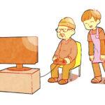"""【高齢者の健康維持にeスポーツ】""""孫にも一目置かれる存在""""へ!日本初のシニアeスポーツチームとは"""