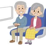 【アクティブシニア向け】60歳以上を対象とした『東急線乗り放題パス(over60)』が限定発売!